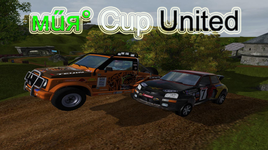 мűя° united cup  Index du Forum