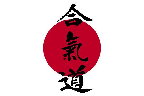 Fan du Japon Index du Forum